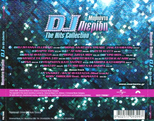 DJ: The Hits Collection