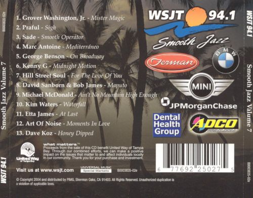 WSJT 94.1 Smooth Jazz, Vol. 7