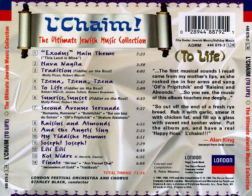 L' Chaim: The Ultimate Jewish Music Collection