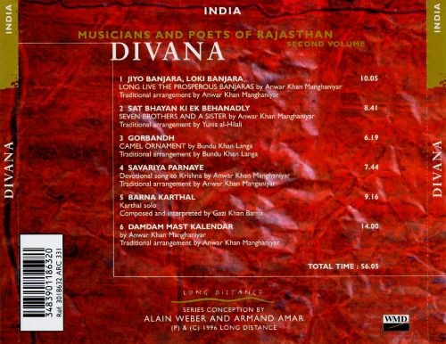 Musicians and Poets of Rajasthan, Vol. 2