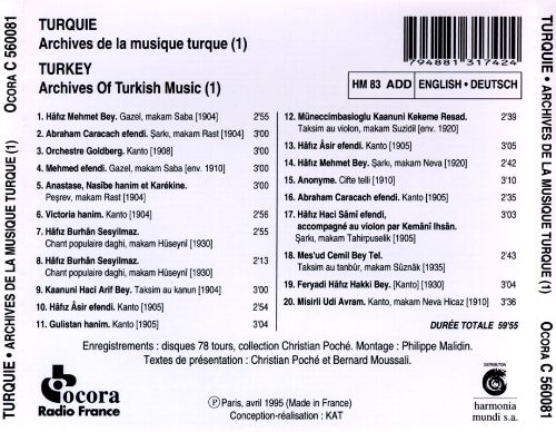Archives of Turkish Music, Vol. 1