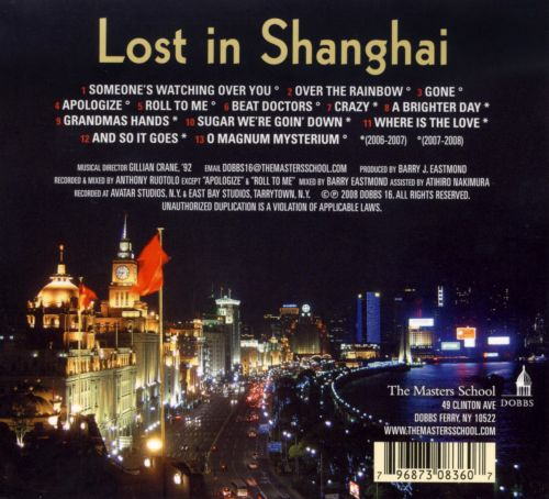 Lost in Shanghai