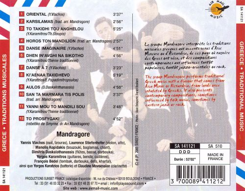 Air Mail Music: Madragore Greece - Traditional Mus