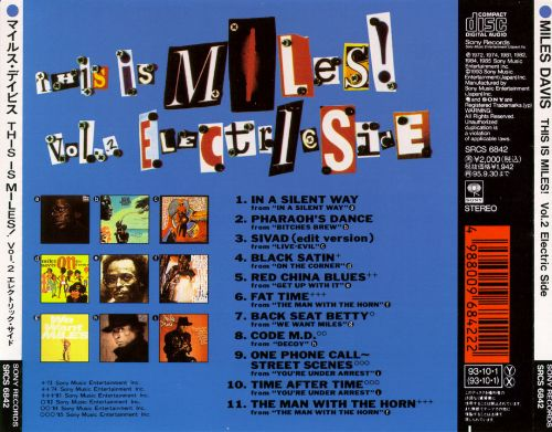 This Is Miles, Vol. 2