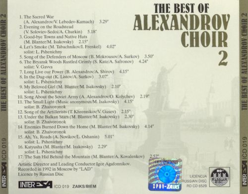 The Best of Alexandrov Choir, Vol. 2