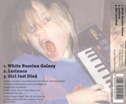 White Russian Galaxy