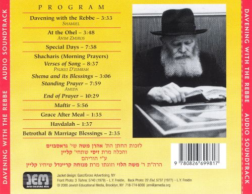 Davening Withthe Rebbe