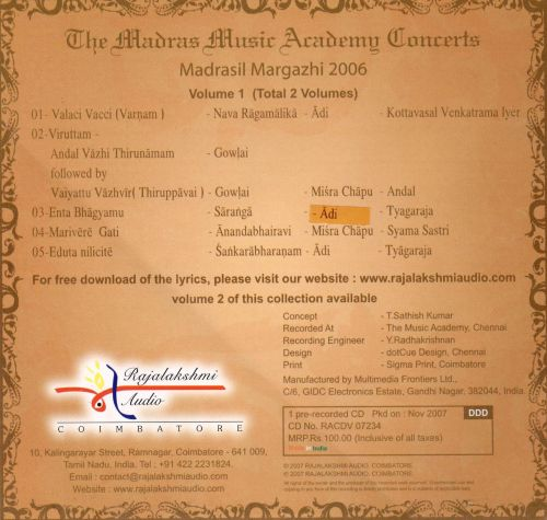 The Madras Music Academy Concerts