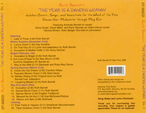 Year Is a Dancing Woman, Vol. 1