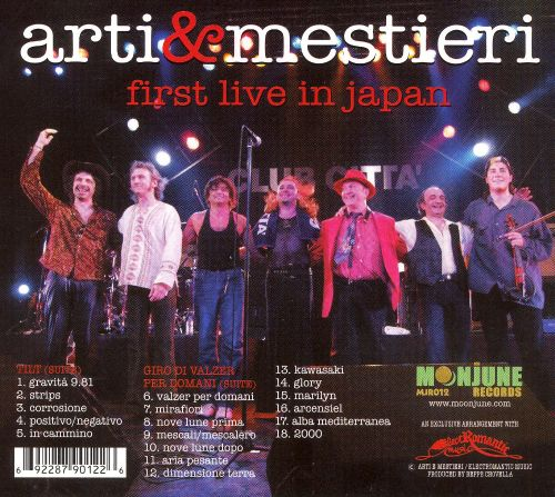 First Live in Japan