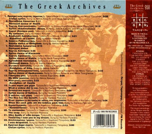 Greek Songs: Cretan Songs in America 1945-1953