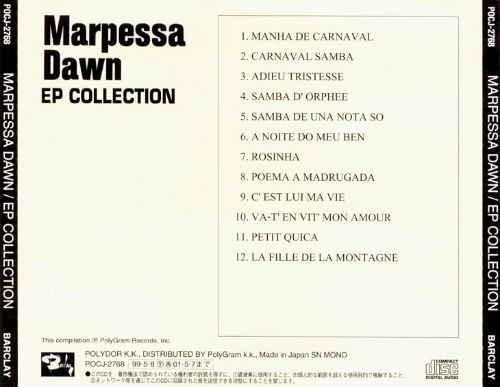 Marpessa Dawn EP Collection