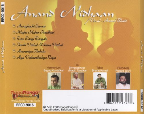 Anand Nidhaan