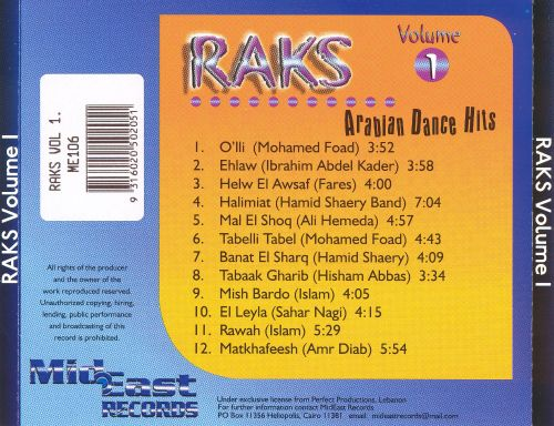 Raks: Arabian Dance Hits, Vol. 1