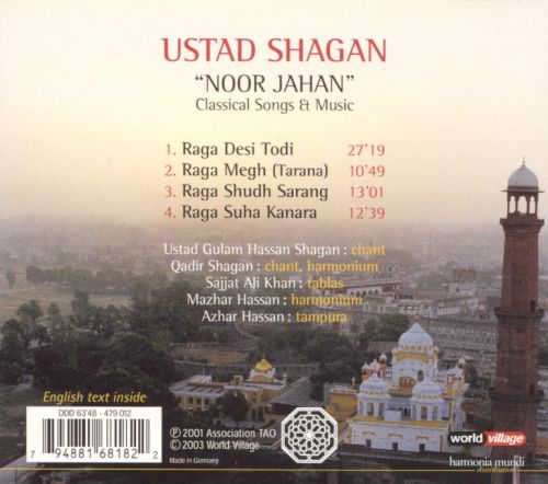 Noor Jahan: Classical Songs and Music