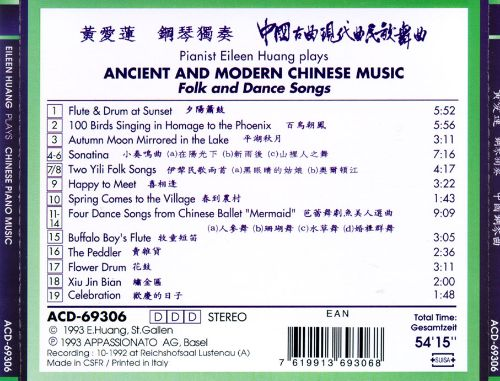 Ancient & Modern Chinese Music