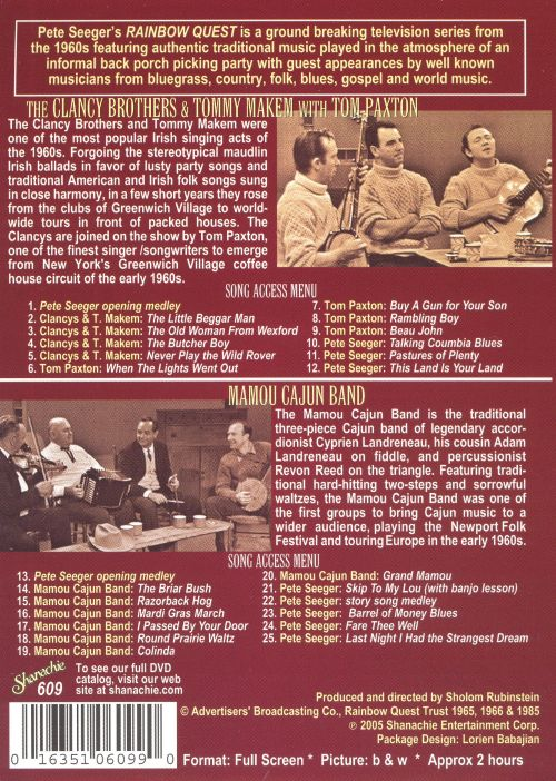 Pete Seeger's Rainbow Quest: Clancy Brothers and the Cajun Band [DVD]