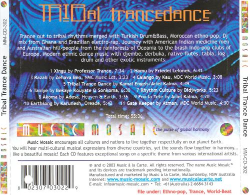 Tribal Trance Dance
