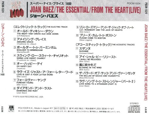 The Essential Joan Baez Live The Electric Tracks Joan Baez