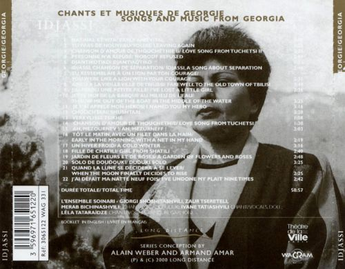 Songs & Music from Georgia
