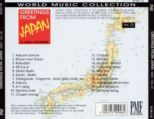 Greetings from japan various artists songs reviews credits greetings from japan greetings from japan m4hsunfo