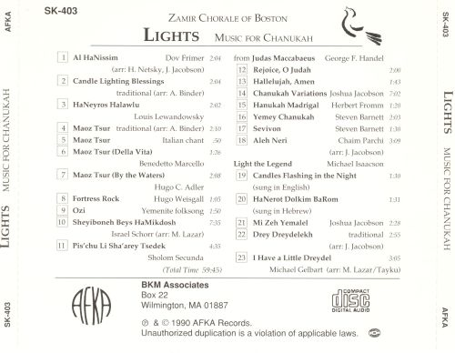 Lights: Music for Chanukah