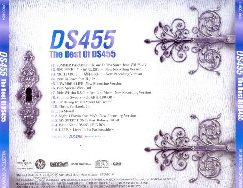 The Best of DS455: 2002-2007