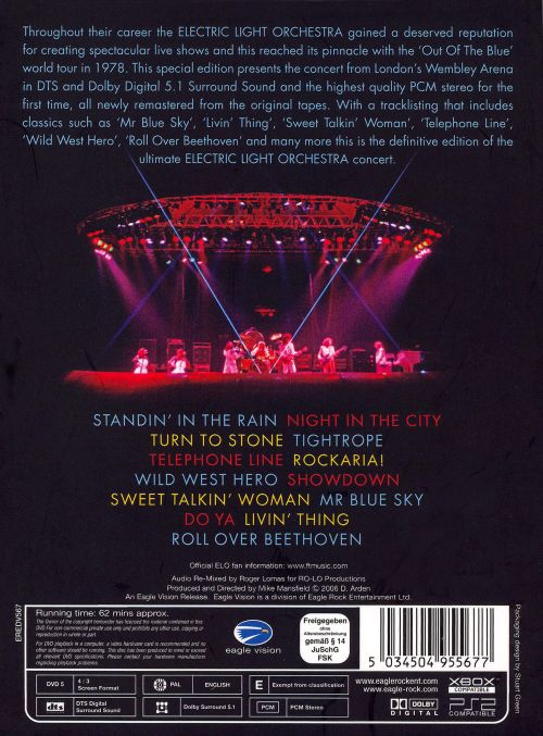 Live at Wembley/Out of the Blue [DVD]