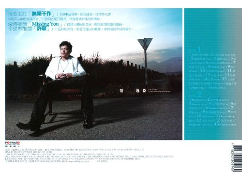 New Song & Best Selection [2 CD/DVD]