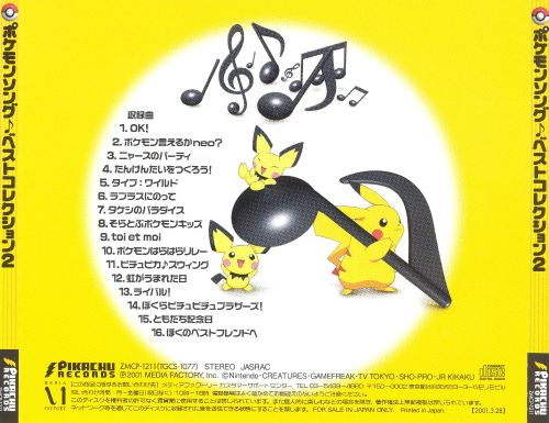 Pokemon: Song Best Collection, Vol. 2