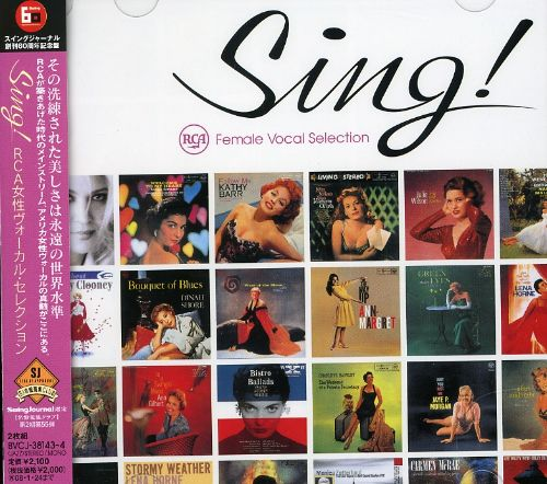 Sing! RCA Ladies Vocal Selection