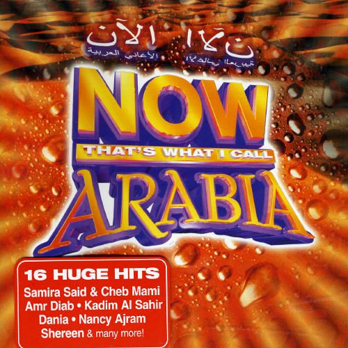 Now That's What I Call Arabia