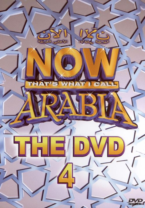 Now That's What I Call Arabia: The DVD, Vol. 4