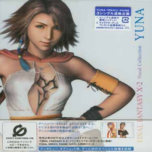Erotic final fantasy yuna photo 100