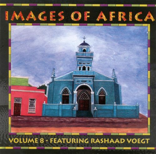 Images of Africa, Vol. 8