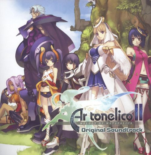 Ar Tonelico, Vol. 2: Melody of Metafalica