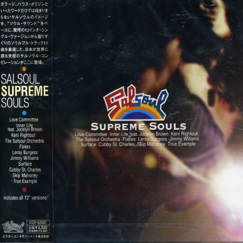 Best of Salsoul, Vol. 2