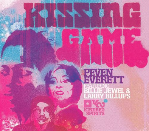 Kissing Game