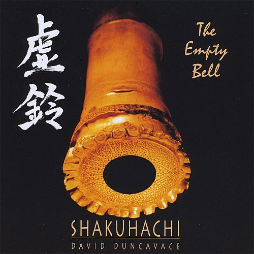 The Empty Bell