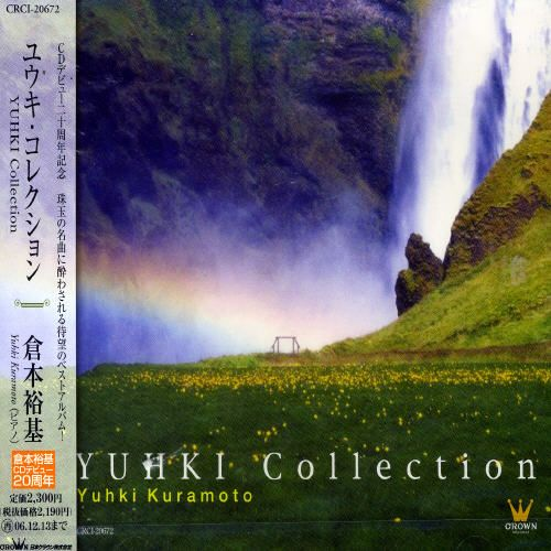 Yuhki Collection