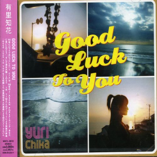 Good Luck to You: Selected Album