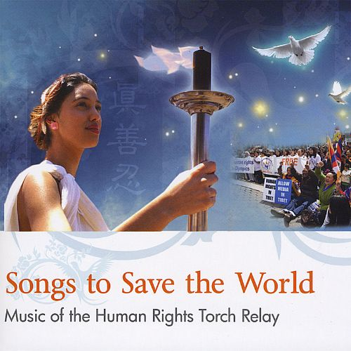 Songs to Save the World