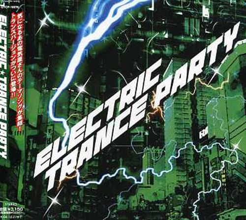 Electric Trance Party