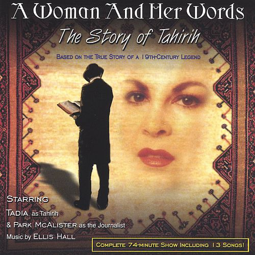A Woman and Her Words: The Story of Tahirih