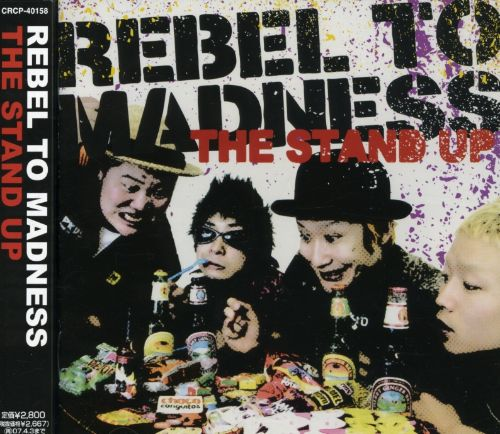 Rebel to Madness