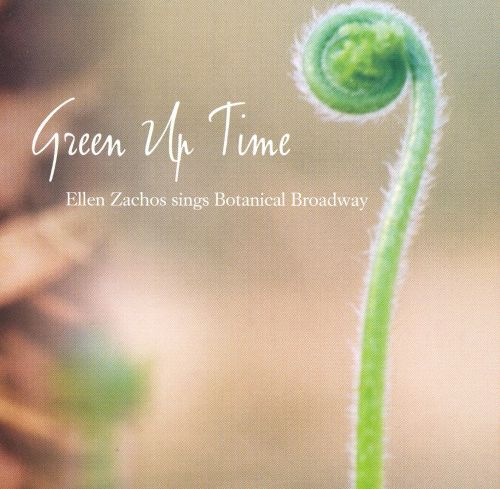 Green Up Time