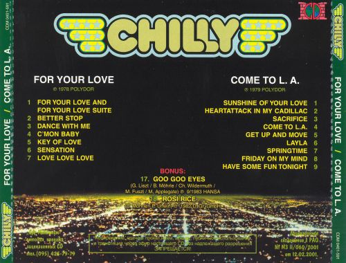 For Your Love/Come To L.A.