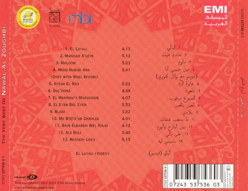 The Very Best of Nawal Al Zoughbi