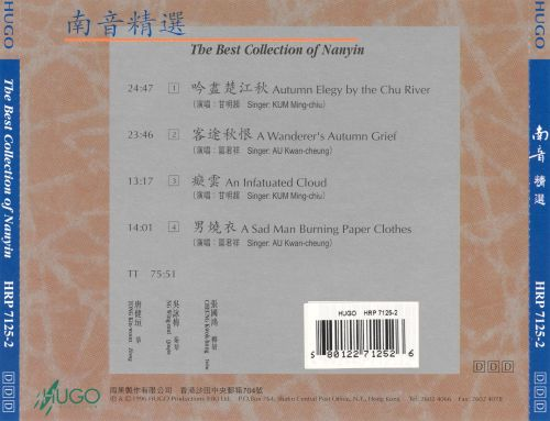 The Best Collection of Nanyin