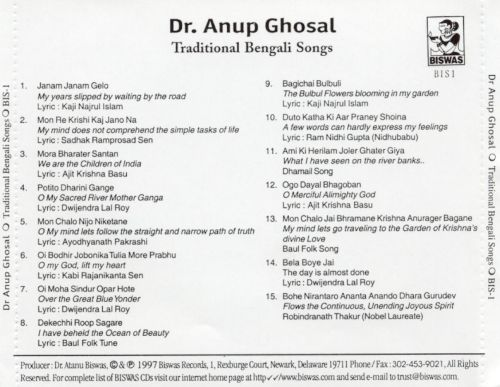 Traditional Bengali Songs